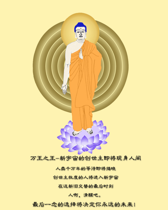 wanwangzhiwang 700px