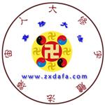 tuzhang wangzhan 150px