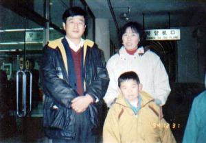 huanxinyan2